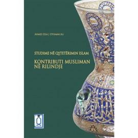 Kontributi Musliman Në Rilindje
