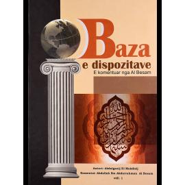 Bazat e dispozitave e komentuar nga Al-Besam vëllimi i parë