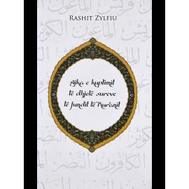 Ajka e kuptimit të dhjetë sureve të fundit të Kur'anit