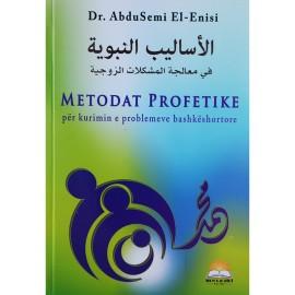 Metodat Profetike për Kurimin Problemeve Bashkëshortore