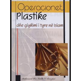 Operacionet Plastike dhe gjykimi i tyre ne Islam