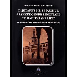 Dijetaret më të njohur Bashkekohorë Shqiptare të Hadithi Sherifit